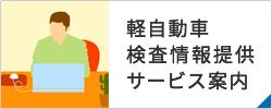 banner-info